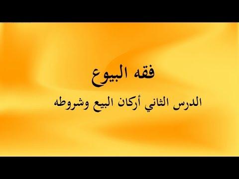 تحميل كتاب الخطب المنبرية للشيخ محمد حسان pdf