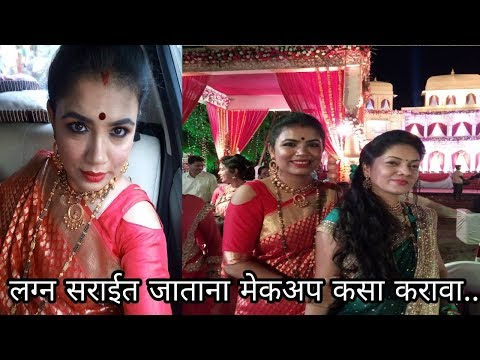 GRWM In This Wedding Season :Marathi