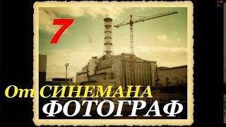 Прохождение мода Ф.О.Т.О.Г.Р.А.Ф - 7 серия - Болота и Семь Аномалий