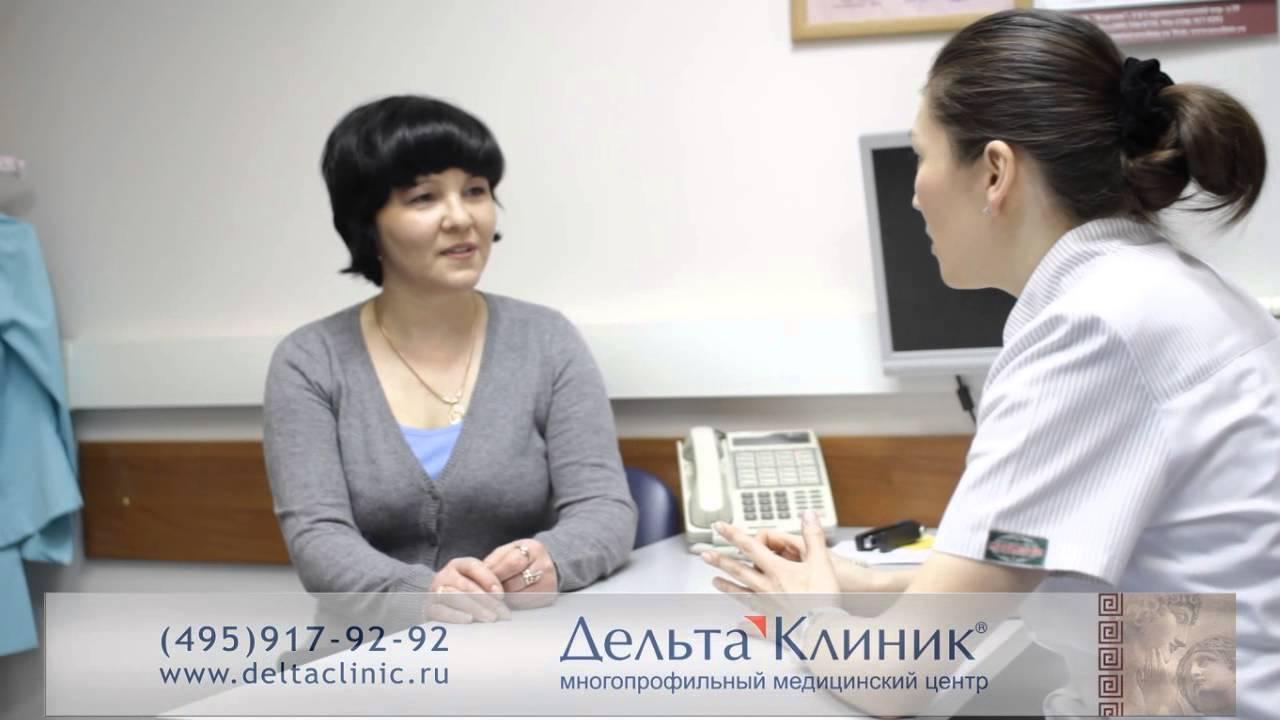 прием диетолога в москве цены