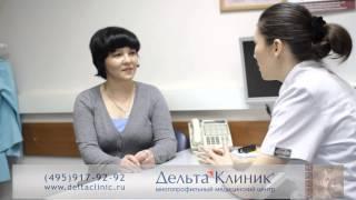 Прием врача-проктолога женщины в Москве. Дельта Клиник.
