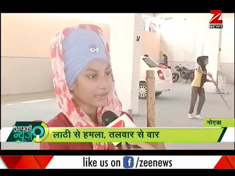 Watch these girls getting prepared to tackle every situation by learning Gatka