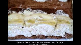 Рецепт Торт «Банановый рай»