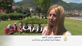 الرقص الفولكلوري في منطقة البحر الأسود بتركيا
