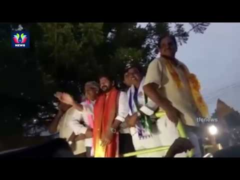 Revanth Reddy Craze In Bhadrachalam   Campaign For TNTUC For Labour Acts In ITC Elections   TFC News