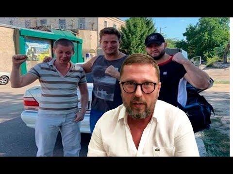 Анатолий Шарий: Мефедов и другие - обмены и оттепель