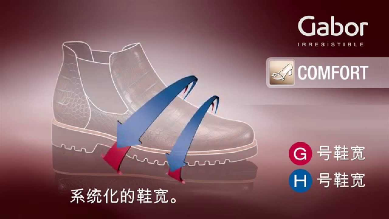 the latest running shoes footwear Gabor comfort autumn/winter 2015/2016 - chinese