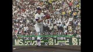 1991 谷口功一 甲子園-夏 1 中村良二 検索動画 23