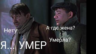 """Самый грустный момент из фильма  """"Джентльмены  удачи"""""""