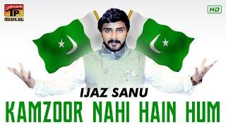 Kamzoor Nahi Hain Hum | Ijaz Sanu | TP Gold