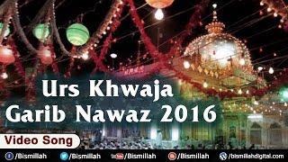 Khwaja Tumhare UrsMe Har Saal Ayenge   Ajmer Sharif 2016   Chand Nizami Brothers Qawwali   Bismillah