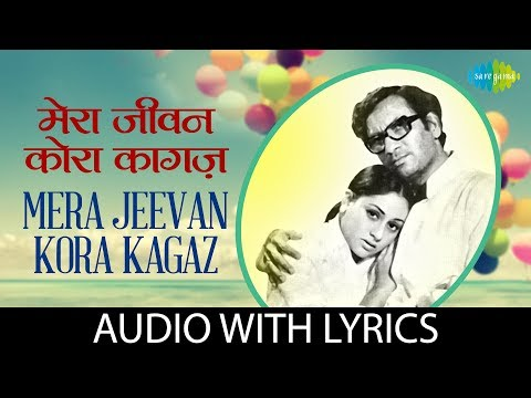 Mera jeevan Kora with lyrics   मेरा जीवन कोरा के बोल   Jaya Bachchan   Kishore Kumar