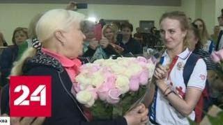 Смотреть видео Домой из Глазго вернулись наши золотые синхронистки - Россия 24 онлайн
