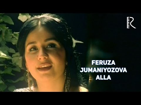 Feruza Jumaniyozova - Alla | Феруза Жуманиёзова - Алла #UydaQoling