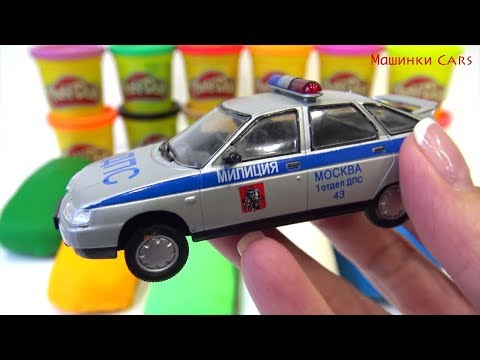 Learn colors with toy cars & play-doh: Moscow police, Russian ambulance