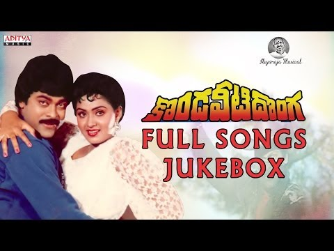 Kondaveeti Donga (కొండవీటి దొంగ ) Movie Full Songs ♫ Jukebox ♫ Chiranjeevi, Radha, Vijayashanthi