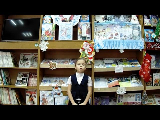 Изображение предпросмотра прочтения – ЕлизаветаЦветкова читает произведение «Всем подарочек найдется» СергеяВасильевичаПогореловского