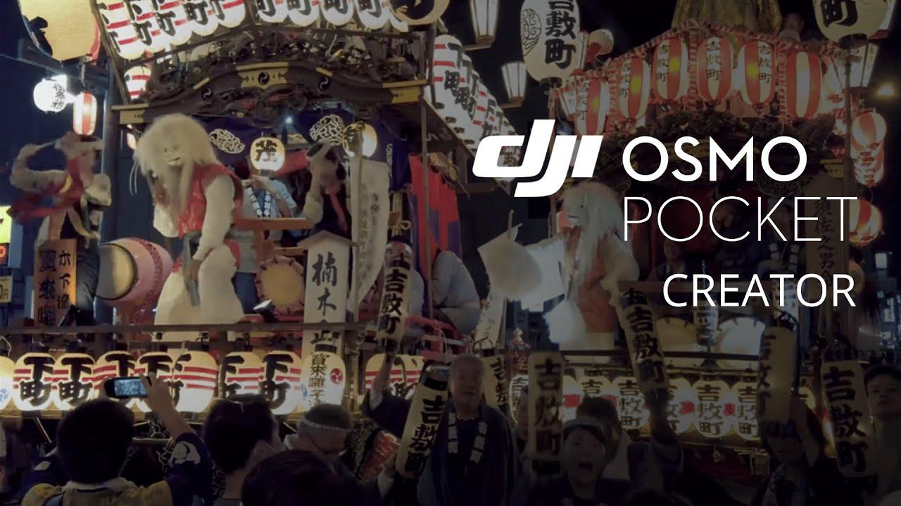 DJI Osmo Pocket - letni festiwal w Japonii (PL) DJI ARS
