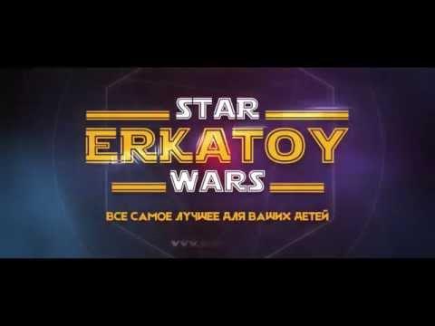 Star Wars Erkatoy Uzbekistan