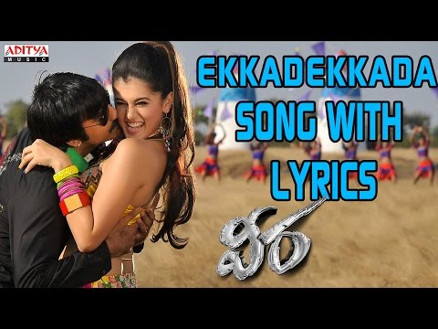Ekkadekkada Song With Lyrics - Veera Telugu Movie Songs - RaviTeja, Kajal,Tapsee
