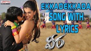 Ekkadekkada Song With Lyrics - Veera Telugu Movie Songs - RaviTeja, Kajal,Tapsee