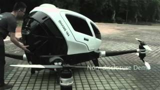 Ehang's Drone Copter Aims To Fly You Around -- CES 2016