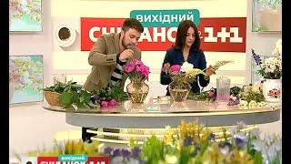 як зробити корзину з штучними квітами