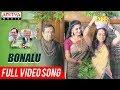 Bonalu Full Video Song   A2A (Ameerpet 2 America) Songs   Rammohan Komanduri
