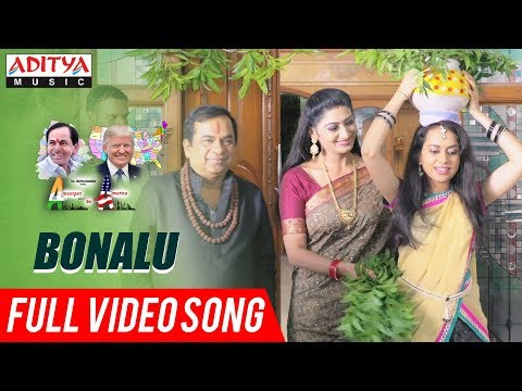 Bonalu Full Video Song | A2A (Ameerpet 2 America) Songs | Rammohan Komanduri