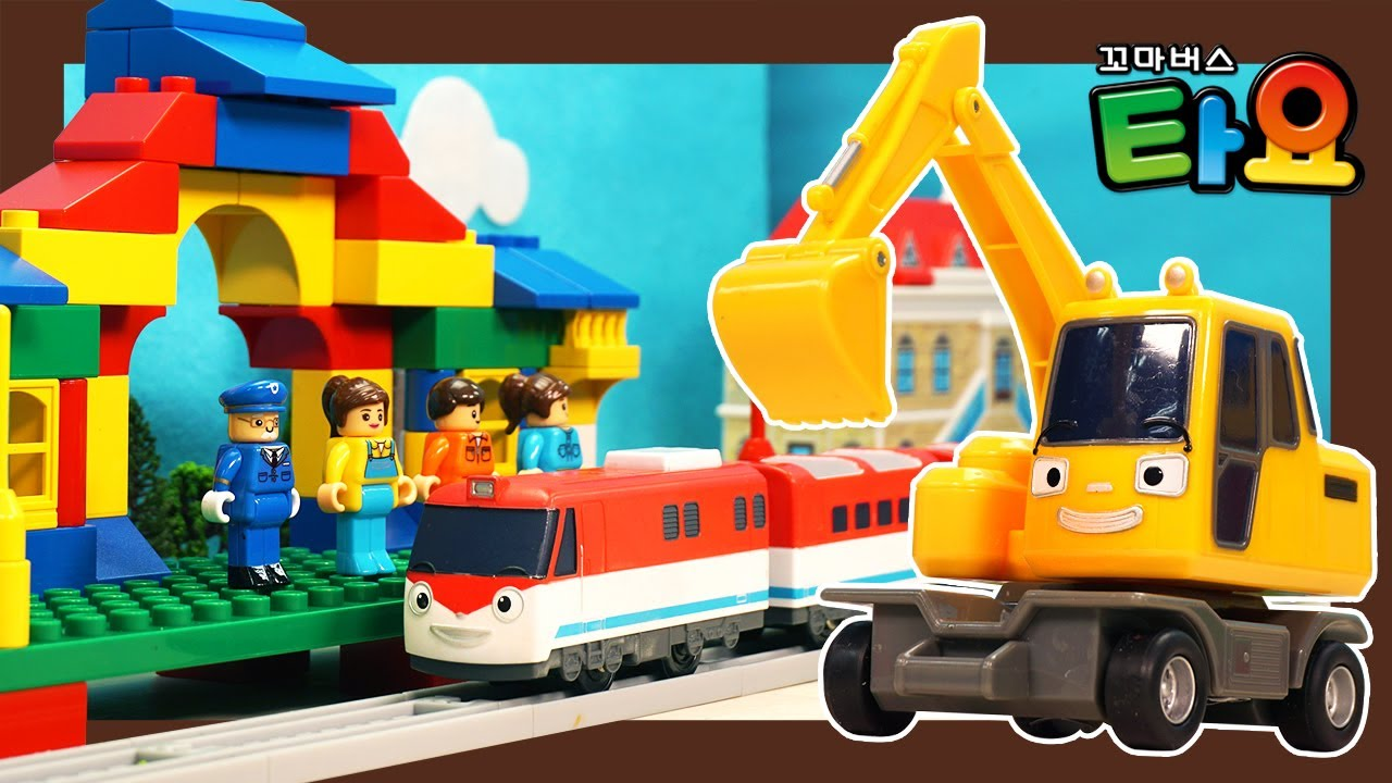 We are building a train station! l Heavy Vehicles Lego Play l Tayo the Little Bus
