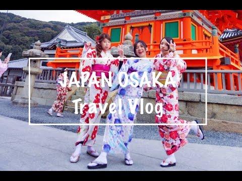 Japan Travel Vlog: Osaka, Kyoto, Nara 2017