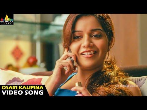 Swamy Ra Ra Video Songs | Osari Kalipina Mata Video Song | Nikhil, Swathi | Sri Balaji Video