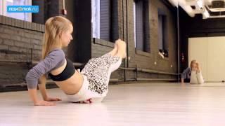 Уроки танцев в Esti Studio/ Упражнения на рельеф