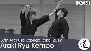 Araki Ryu Kempo - Suzuki Seiichiro - 2019 Asakusa Kobudo Taikai