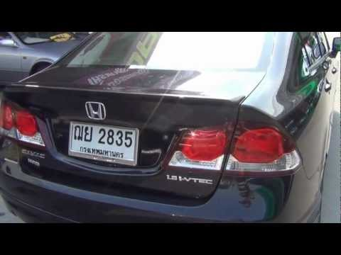 Honda New Civic 1.8 S (AS) ปี 2009 HD. (By POP Autocar.)