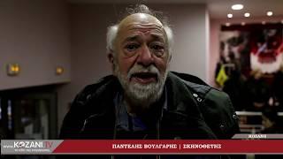 Στην Κοζάνη ο Παντελής Βούλγαρης για τη νέα του ταινία