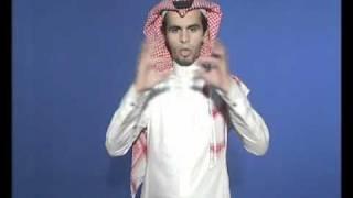 لغة الإشارة Arabic Sign Language : الجنس (ذكر أو أنثى)  SEX male,female