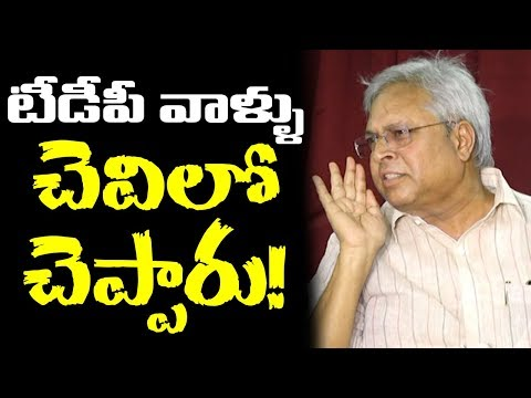 Undavalli Arun Kumar SENSATIONAL COMMENTS On TDP   Cm Chandrababu Naidu   Ys Jagan   Pawan Kalyan