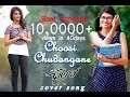 Choosi Chudangane Nachesave Cover Song    Chalo Movie Cover Song      By Sathish Sms