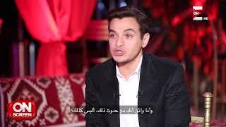 On screen - لقاء خاص مع المتحدثة باسم Netflix في الشرق الاوسط