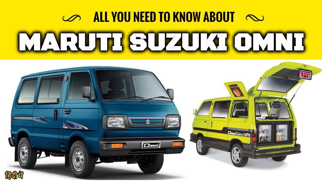 Maruti Suzuki Omni - All You Need To Know   Binod Favourite Kidnapping Car
