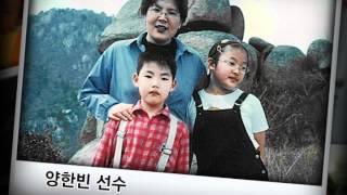강원FC의 가족을 소개합니다