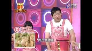 Publication Date: 2012-12-31 | Video Title: 哈林國民學校 [NONO的雲豆百合雞柳]