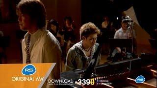 เวลาไม่เคยพอ : Dan-Beam (D2B) | Official MV