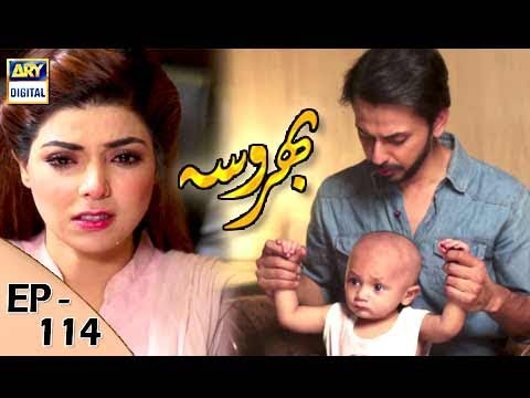 Bharosa - Episode 114 - 19th October 2017 - ARY Digital Drama