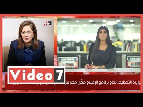 انخفاض أسعار الذهب.. والكينج محمد منير: ثقافة مصر لا تعرف التحرش  - نشر قبل 24 ساعة