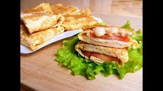 Завернем бутерброд в омлет и получим классный завтрак Быстрый рецепт горячего бутерброда