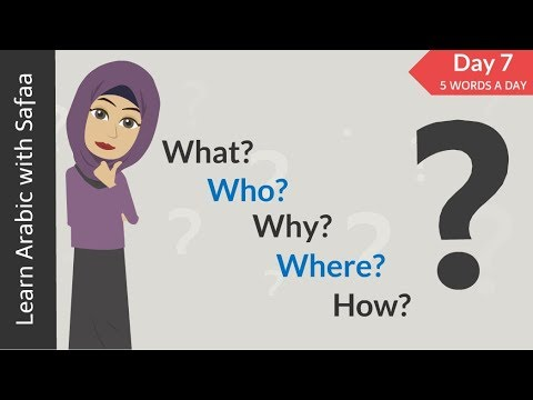 Arabic Resources - Rocket Languages