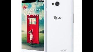 como aumentar memoria interna en un LG L70