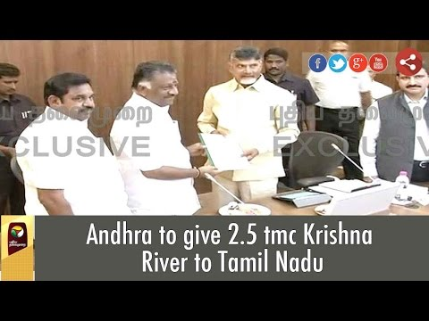 Andhra to give 2.5 tmc Krishna River to Tamil Nadu